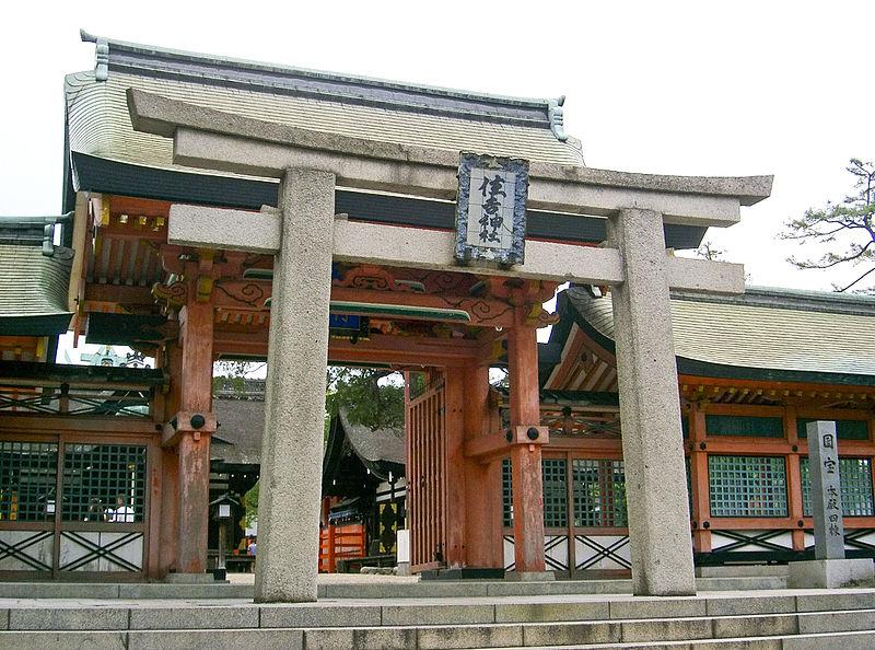 Sumiyoshi Guide