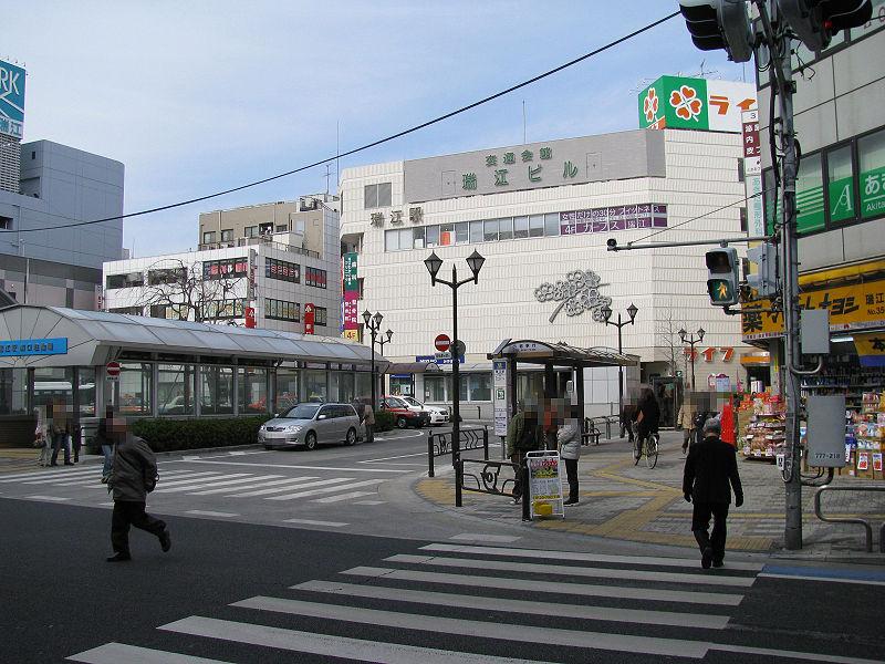 Mizue Guide