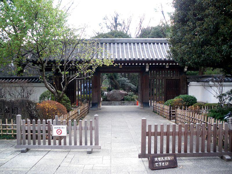 Togoshi Guide