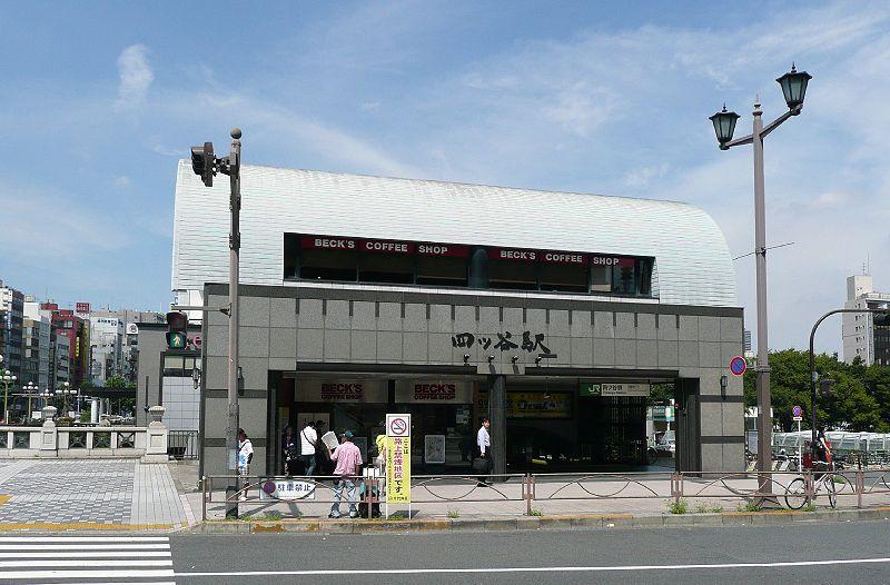 Yotsuya Guide