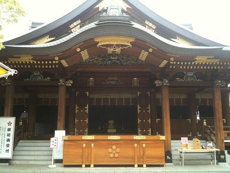 Yushima Guide
