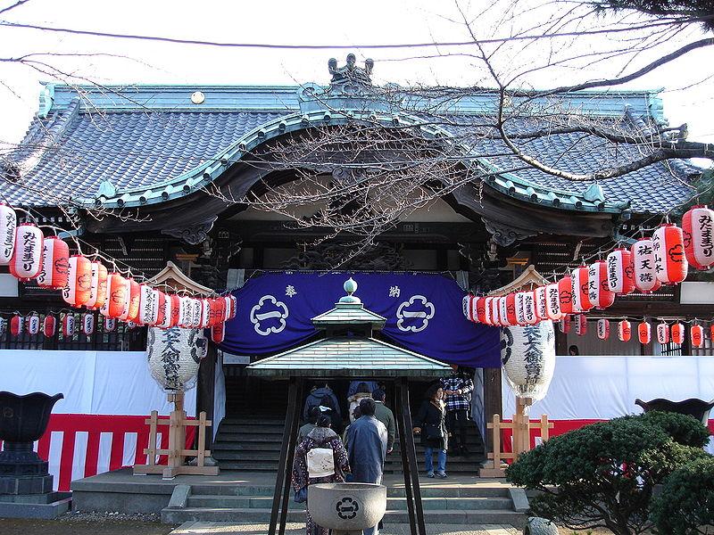 Yutenji Guide