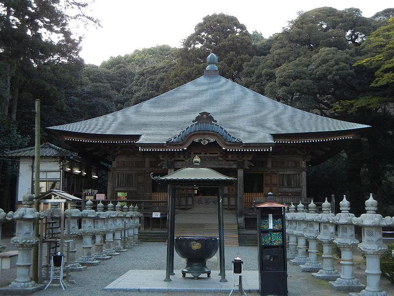 Atsugi Guide