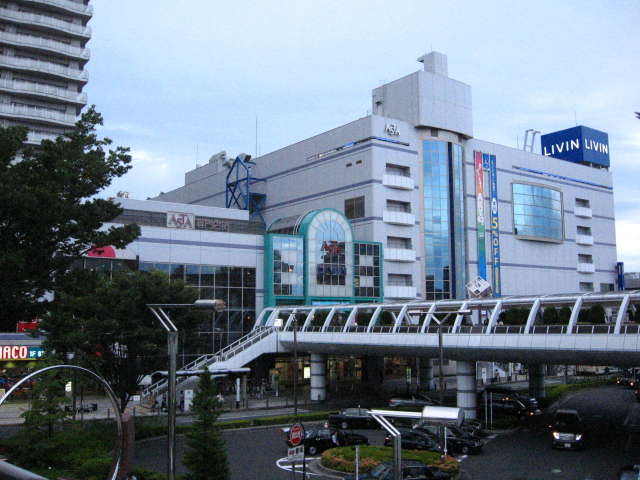 Tanashi Guide