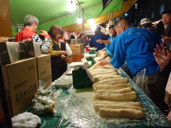 Nihonbashi Bettara Festival