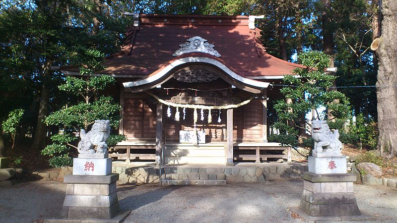 Oshima Guide