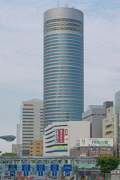 Yokohama and Kanagawa Guide
