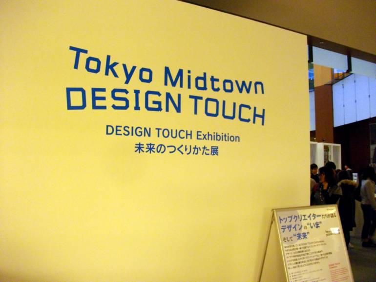 Tokyo Design Touch Roppongi