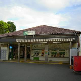 Uguisudani