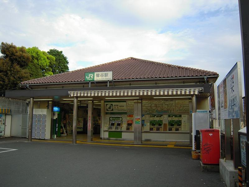 Uguisudani Guide