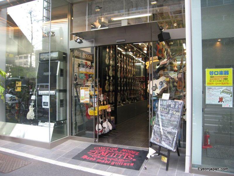 Ochanomizu Guide
