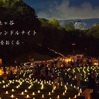 Hodogaya Candle Night