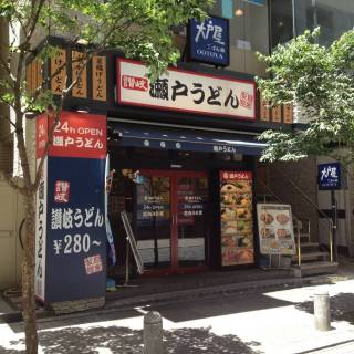 Seto Udon - Spacious, Relaxing Noodle Shop