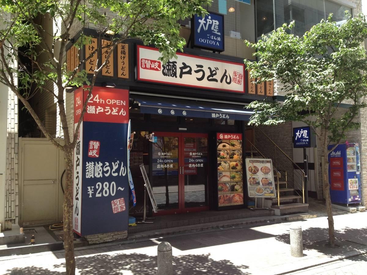 Seto Udon - Spacious, Relaxing Noodle Shop