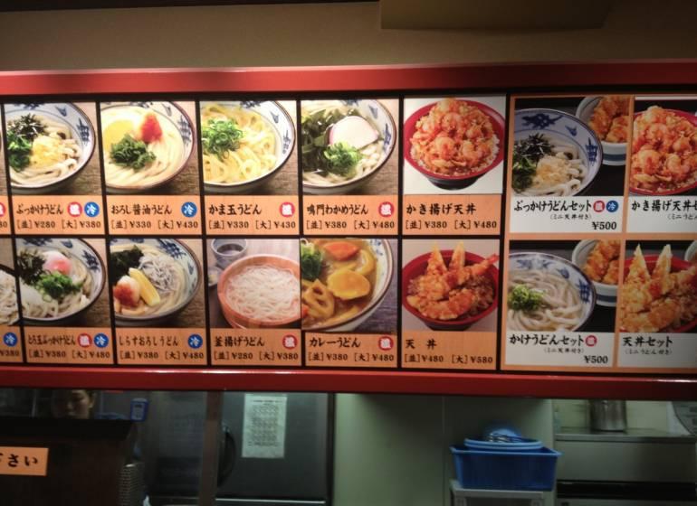 seto-udon-menu