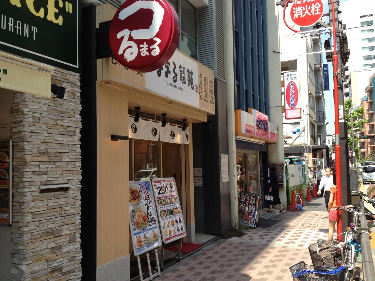 Tsurumaru Udon - Refreshing Udon & Soba in a Relaxed Atmosphere