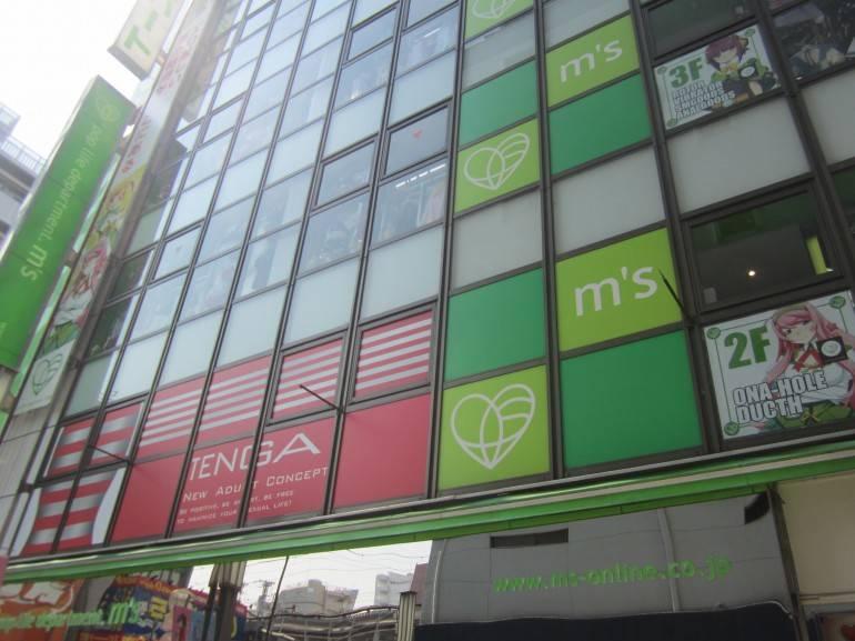 m's seven story sex shop akihabara