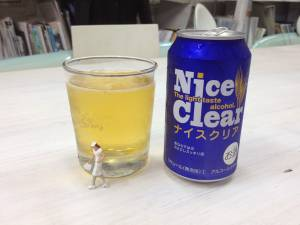nice-clear-blue