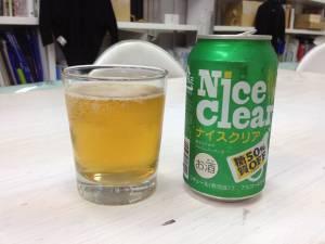 nice-clear-green