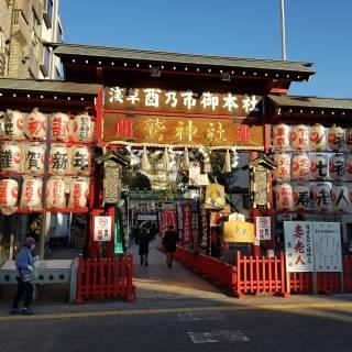 Ōtori Shrine