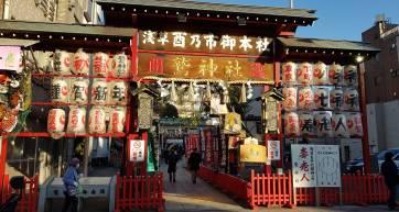 The main gate of Ōtori Shrine