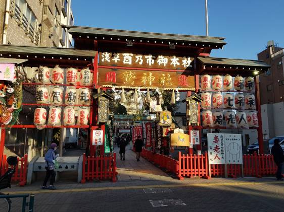 The main gate of Ōtori Shrine