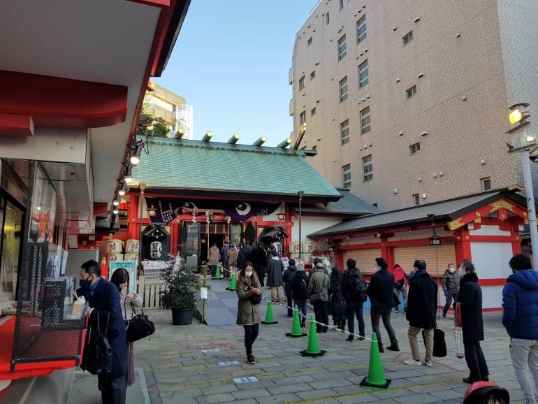 Hatsumode at Otori Shrine