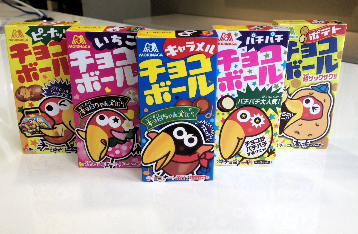 Choco Ball - Cheapo Kids Snack with Alarmingly Cute Packaging