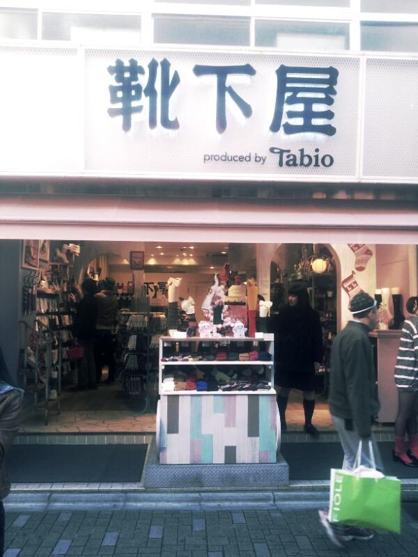 sock shop harajuku