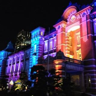 Tokyo Michi Terrace 2021