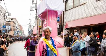 Kanamara Penis Festival tokyo