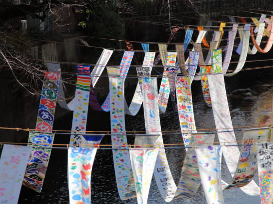 Some no Komichi – Fabric Dyeing Festival in Tokyo