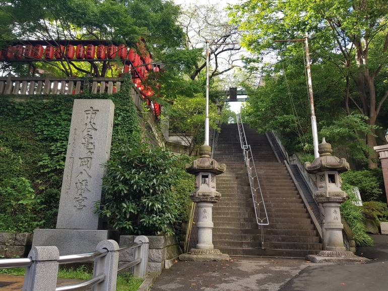 The dangerously steep stairs leading to the shrine