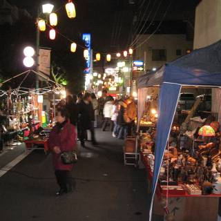 Sekino Boroichi Market