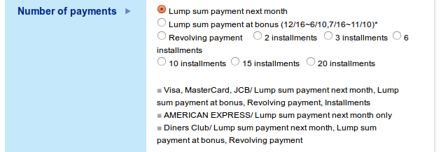 Part of the 'idiosyncratic' order process on Gr@phic. I think you can defer payment until your bonus!
