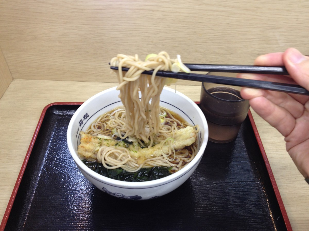 Hako Soba - The Working Man's Noodle Shop
