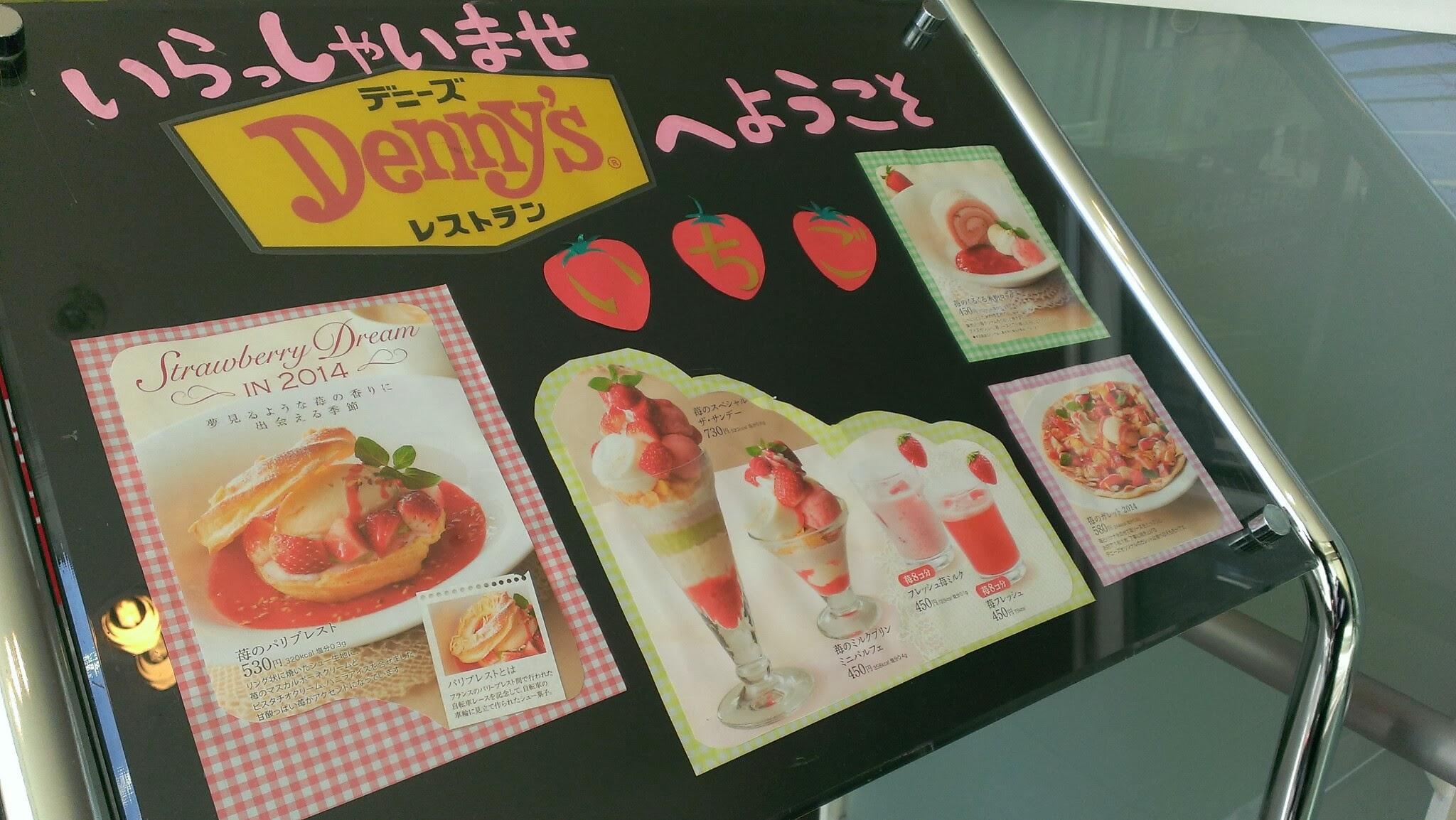 Denny's for Basics and Brunch