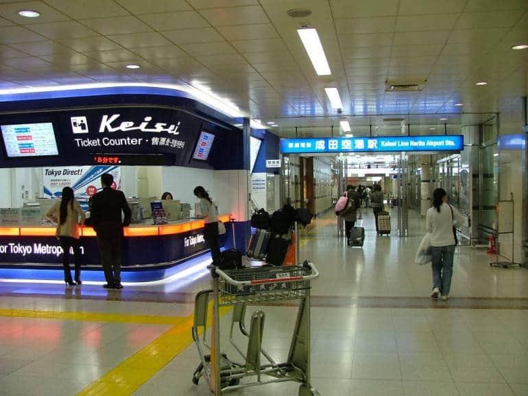 Keisei Narita Airport Station