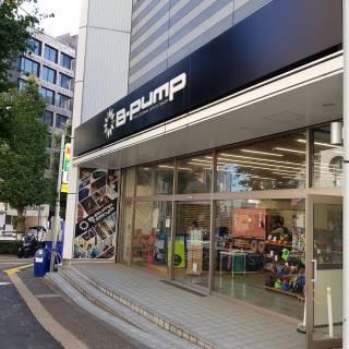 B-Pump Akihabara