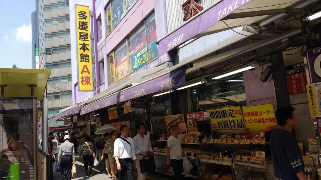 Takeya Main Store
