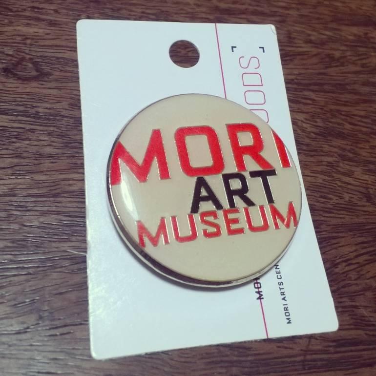 Mori Art Museum 2