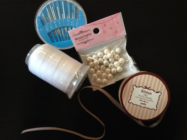 DIY Cheapo: 100 Yen Pearl Bracelet