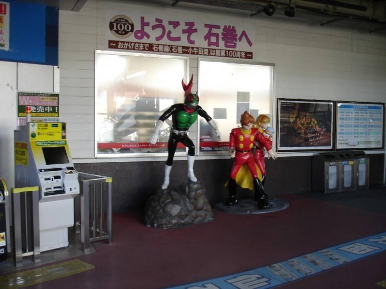 Discount Japan Rail Travel