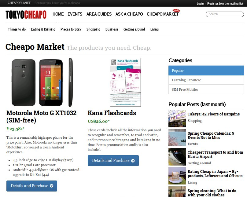 """Announcing the """"Cheapo Market"""" - Products for Saving Money in Tokyo"""