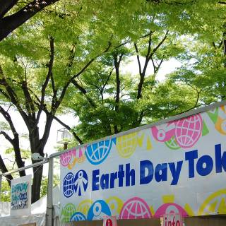 Earth Day Tokyo 2020