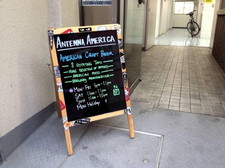 antenna_signboard