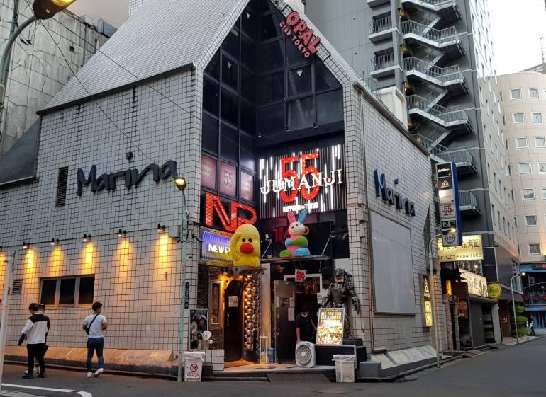 Jumanji 55 Tokyo