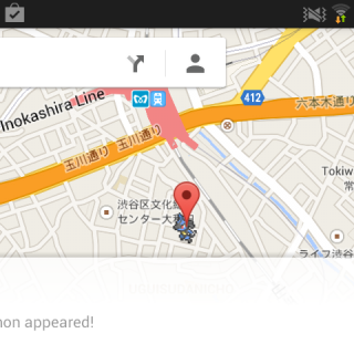 Where are the Pokémon in Google Maps Tokyo?