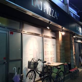 A Pizza Minami-Ikebukuro