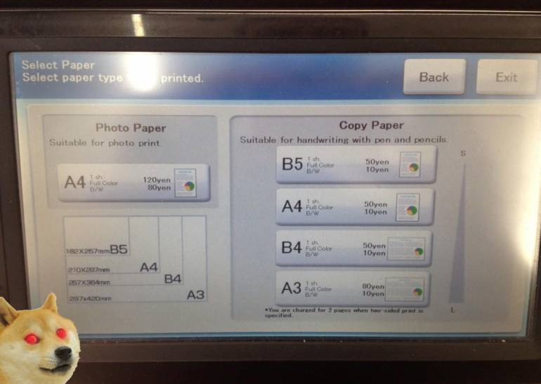 Photocopier menu in Lawson